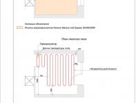 Проект кухни Кривоногова Елена-5