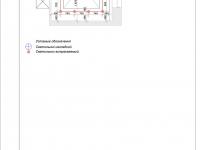 Проект кухни Кривоногова Елена-8